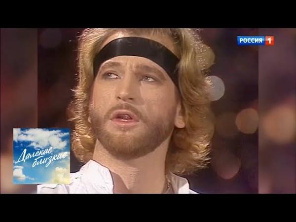 Игорь Тальков. Продолжение. Далёкие близкие с Борисом Корчевниковым