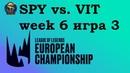 SPY vs VIT Week 6 LEC 2019 Чемпионат Европы LCS EU Team Splyce против Vitality