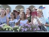 Карнавал с локальным колоритом Кострома отметила День города и области