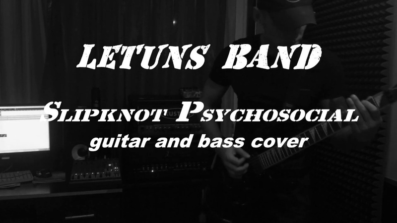 Slipknot Before I Forget guitar bass cover