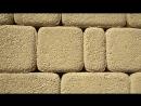 Тротуарная плитка Выбор форма Классико коллекция Гранит цвет жёлтый