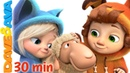 😍 Little Bo Peep Baby Songs Collection 3D Nursery Rhymes from Dave and Ava 😍