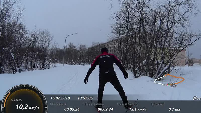 Лыжня в городском парке Североморск