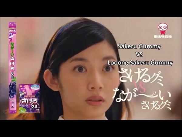 Японская реклама жевательной резинки которую стоит досмотреть до конца