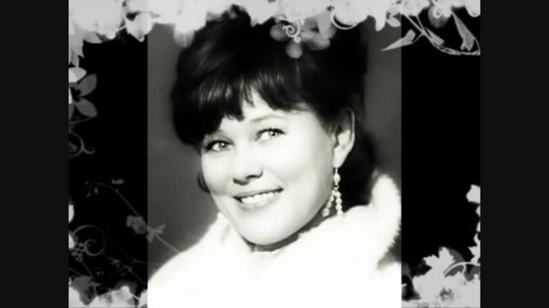 Люсьена Овчинникова и Николай Погодин - Старый Клён (1961г.)