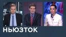 Задержание Насти Рыбки в Москве и скандал у мемориала Линкольна в Вашингтоне