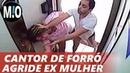 Cantor de Forró AGRIDE ex mulher no elevador na frente do filho