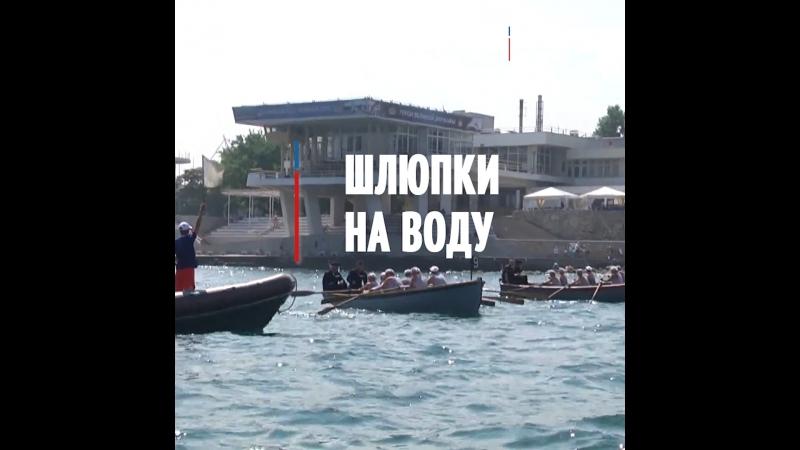 Моряки Черноморского флота показали мастерство в шлюпочных гонках