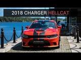 Обзор 2018 Dodge Charger Hellcat - самый мощный серийный седан в мире !