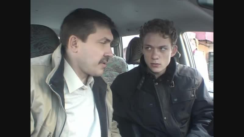 Детективы. Друзья познаются в беде (12.05.2006)