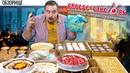 Доставка Cheese-сake 🍰🍰🍰 Мегаобзор новинок 2018