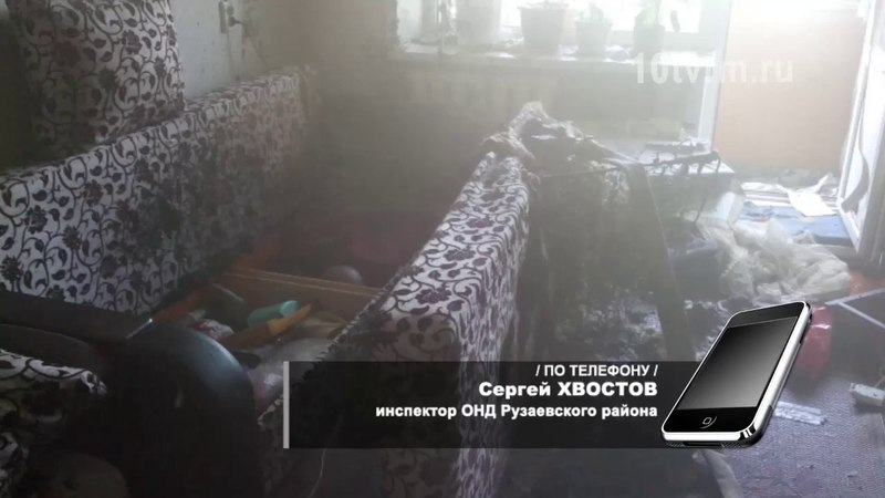 В Рузаевке пожарные спасли из горящей квартиры больного мужчину