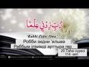 Ислам Мәдени Орталығы