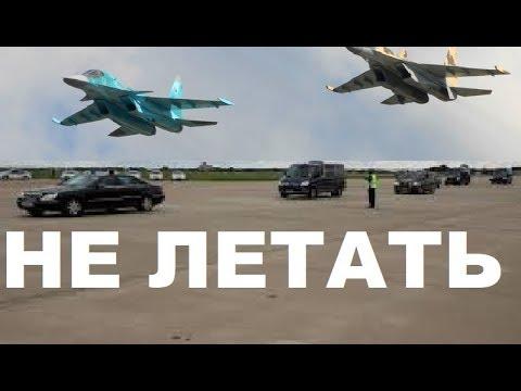 Кортежам НЕТ, Российский самолет Су 57 - ПРОИЗВОДСТВА НЕ БУДЕТ