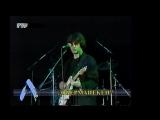 Оберманекен - Резидентка МоссадаПитерский Рок-Фестиваль 1997г.