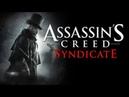 Джек Потрошитель, Assassin's Creed Syndicate ( Синдикат ) № 17