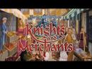 Knights Merchants Старая школа