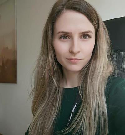 Виалина Ерофеева