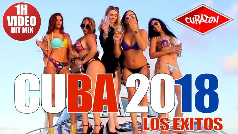 CUBATON 2018 - CUBA 2018 LOS EXITOS (CHACAL, EL TAIGER, NEGRITO, HARRISON. JACOB FOREVER) REGGAETON