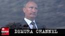 Путинская вертикаль обрушится с грохотом