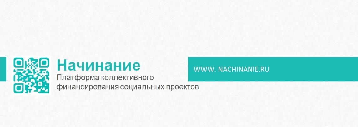 проект направлен на обустройство храма Святой Блаженной Ксении Петербургской