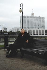 Артемий Пономарёв