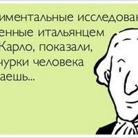 Анкета Сергеи Крылов