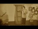 🎭Спектакль лирическая комедия Выжившие по пьесе Анны Береза ⠀ 🕗20 июля пятница в 20 00 ⠀ 📍Арт кафе Мельница г Жуковский
