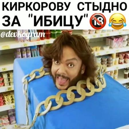 """Видосики для девушек🙋 on Instagram: """"Как вам такой трэш от Киркорова и Баскова?😂 . . киркоров басков ибица пародия ржака трэш топ новое эк..."""