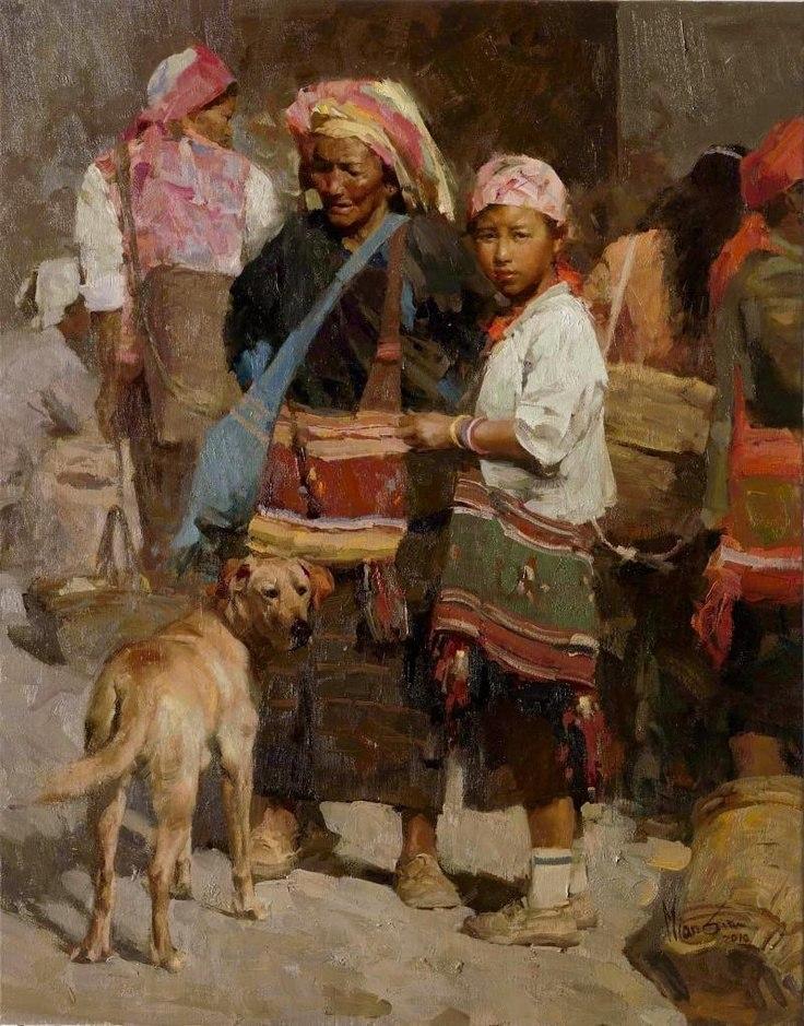 Mian Situ
