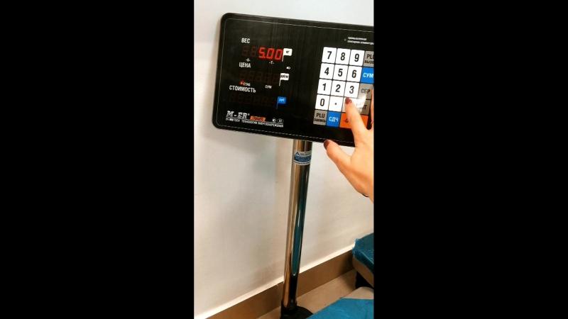 Весы M-ER 333 ACP-150.50 LED (платформа 400*500)