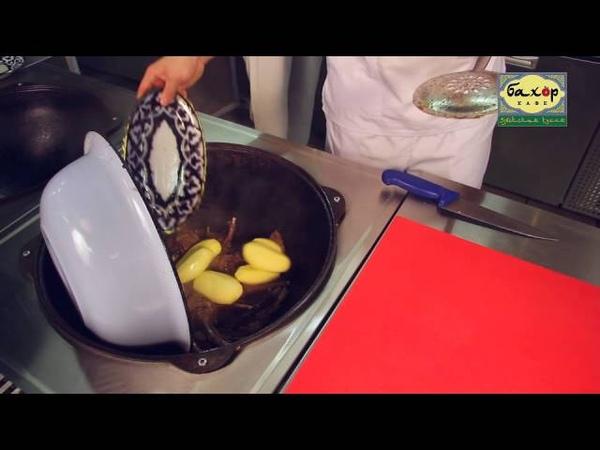 Казан Кабоб в кафе узбекской кухни «Бахор»