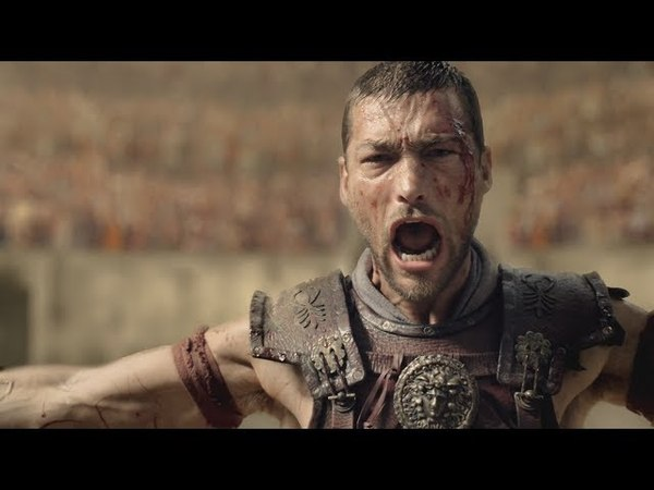 Спартак:Кровь и Песок Я Спартак