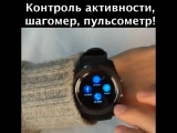 Smart watch v8 с камерой