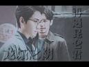 Eng Sub【镇魂 Guardian】【沈巍x赵云澜】龙城之阴再遇昆仑君,惊鸿一瞥,断我心24