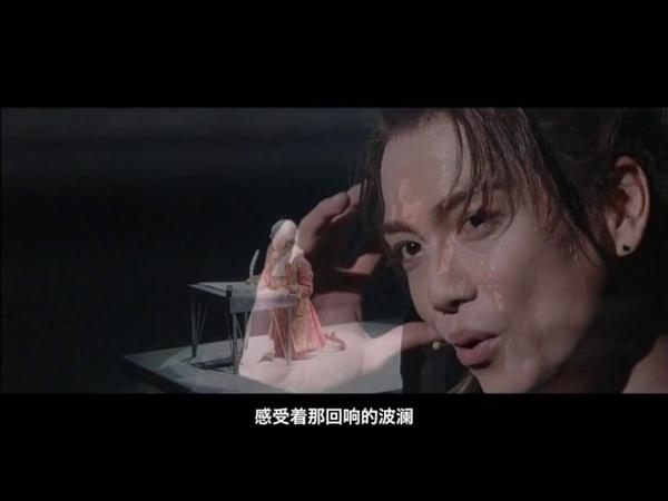 2017 MOZART!Yamazaki Ikusaburo (Ямадзаки Икусабуро)モーツァルト 影を逃れて 山崎育三郎
