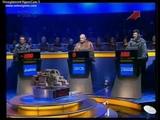 Своя игра(НТВ, 01.12.2002)Алексей Миронов - Яков Подольный - Станислав Мереминский