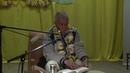 2013.11.07, Россия, Екатеринбург, ШБ 03.29.08 Преданное служение в невежестве