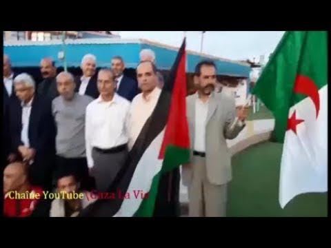 GAZA « Hommage à l Algérie » Étudiants Palestiniens Université Tizi Ouzou