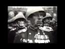 МЫ СДЕЛАНЫ В СССР! День Победы: как было - и как стало .