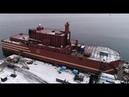 Реактор плавучей АЭС пущен Первый пуск Россия 24