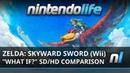 Как бы выглядела The Legend Of Zelda Skyward Sword в HD
