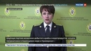 Новости на Россия 24 В Баренцевом море пограничники изъяли контрабанду на 23 миллиона рублей
