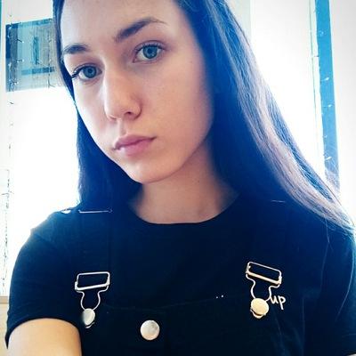 Валерия Шерматова