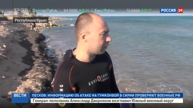 Новости на Россия 24 • В Керчи снимают фильм про крымскую Атлантиду