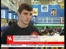 Всероссийский турнир класса А памяти Дмитрия Панова 2018 г
