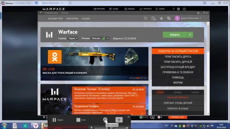 VK_Warface_ot_Denisa