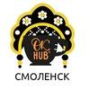 Кофейня Ok, Hub - Смоленск