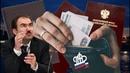 Повышение Средних Пенсий до 25 тысяч рублей в 2019 г Значительные Прибавки к Пенсиям