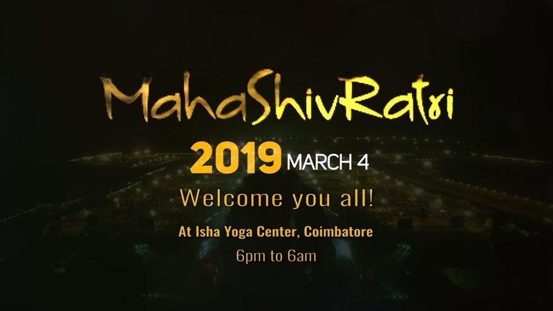 Mahashivratri Song - 2019 - Isha | Utre Mujhme Adiyogi | Sadhguru